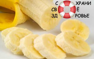 Банановая диета. Отзывы и результаты. Её разновидности