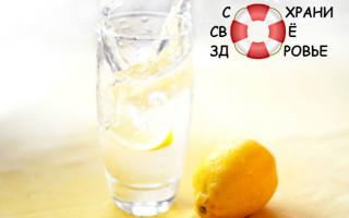Вода с лимоном: польза и вред, применение для похудения