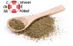 Бардакош — трава для похудения