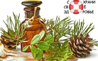 Эфирное масло сосны