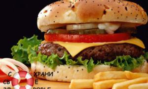 Правильное питание при повышенном холестерине