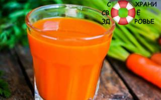 Морковный сок: его польза и вред