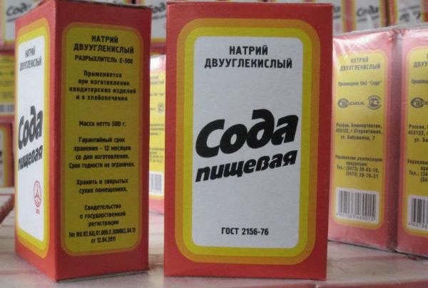Похудение с помощью пищевой соды. Дешево и эффективно? Или опасно и бесполезно?
