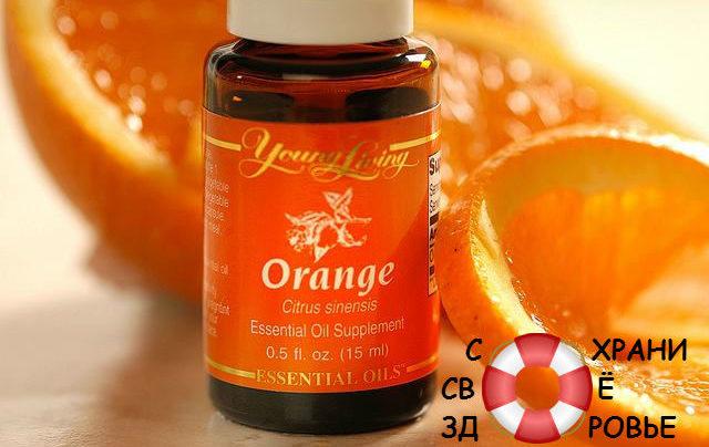 Эфирное масло апельсина. Применение
