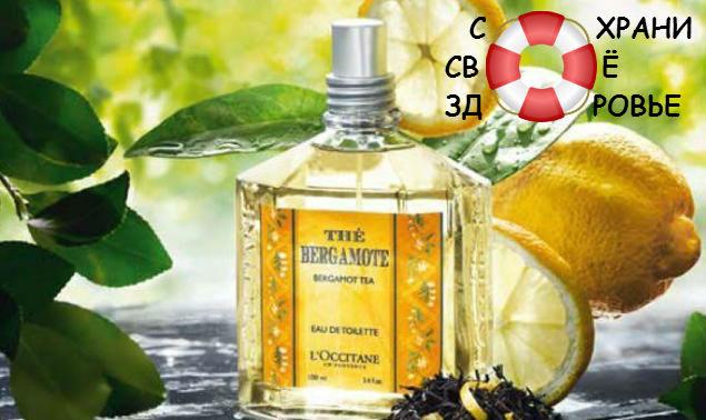 Эфирное масло бергамота. Применение