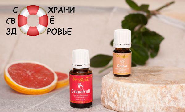 Эфирное масло грейпфрута. Применение