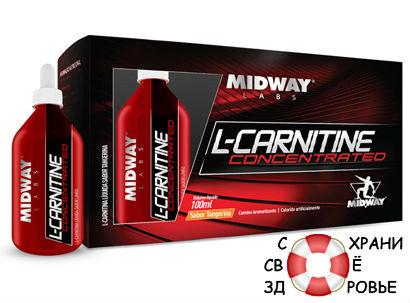 L-карнитин. Что это за вещество и как его использовать?