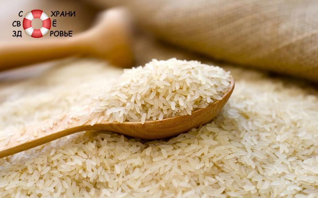 Рис и его польза
