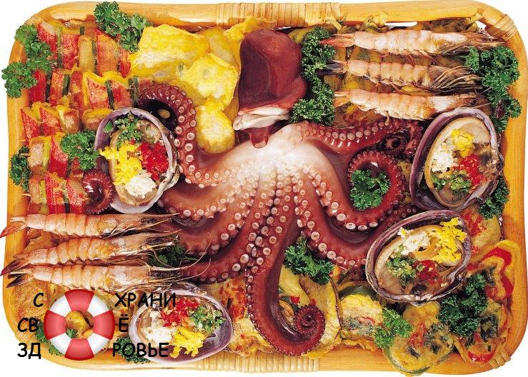 Можно и морепродукты есть...