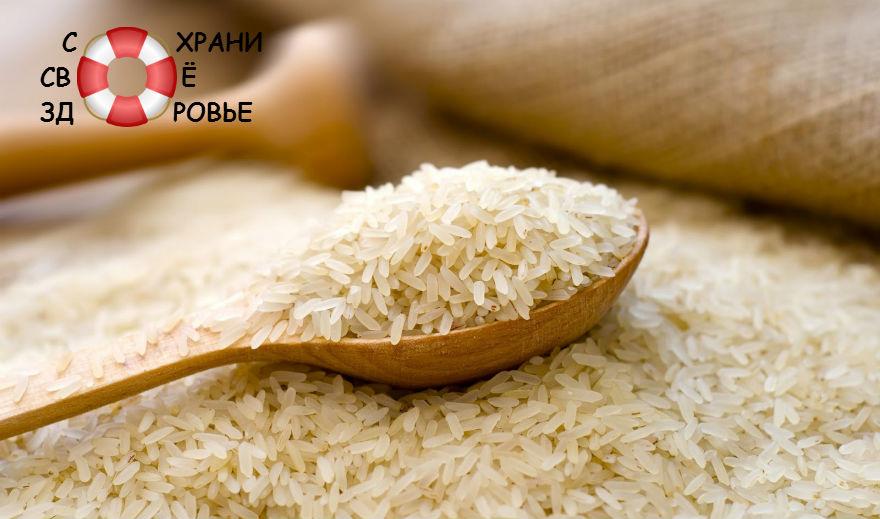 Рисовая диета. Рецепты