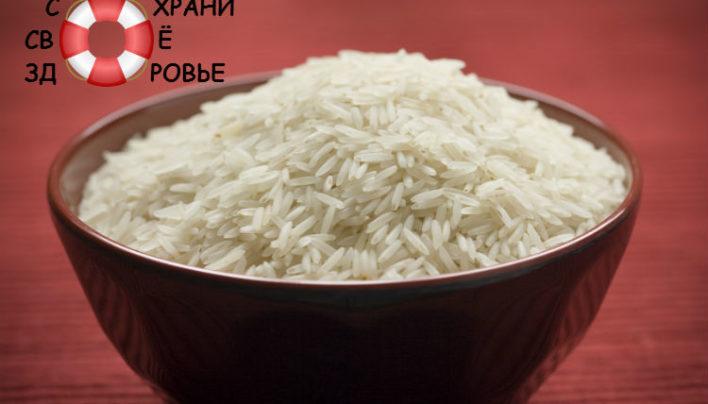 Рисовая диета для похудения. Отзывы похудевших