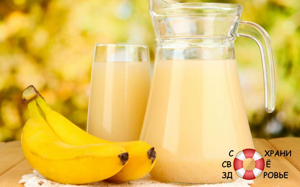 Банан и его калорийность