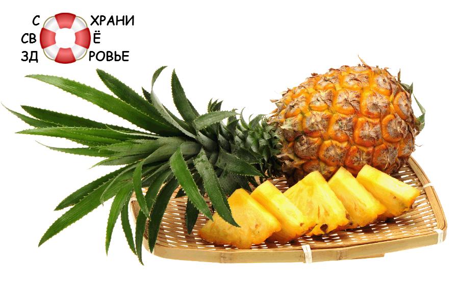 Любите ли вы ананас так, как его любим мы?