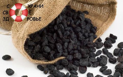 Изюм. Польза и вред сушеного винограда
