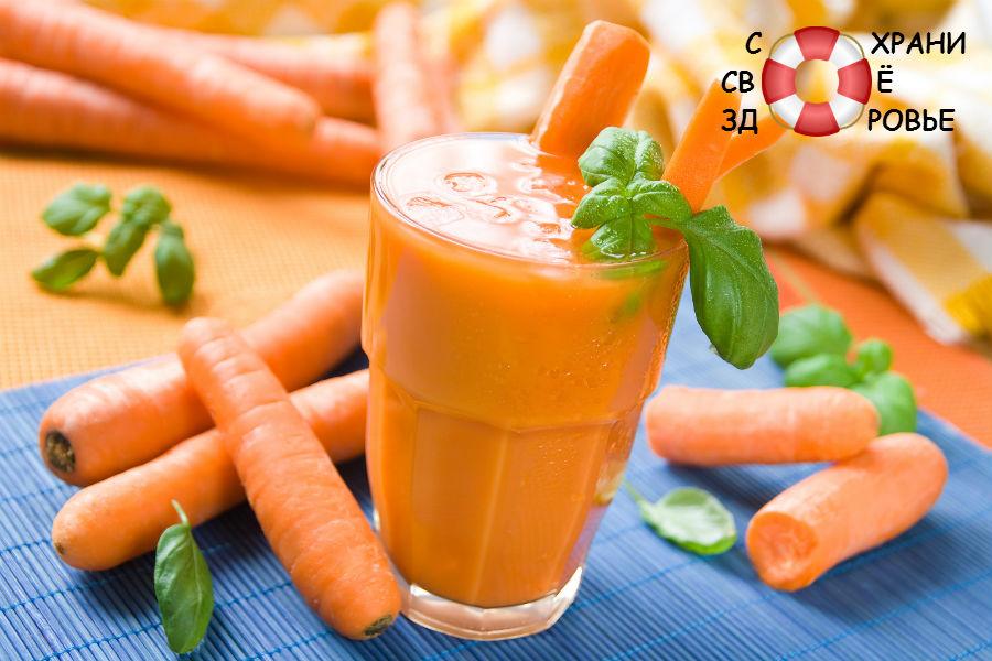 Низкокалорийная морковь
