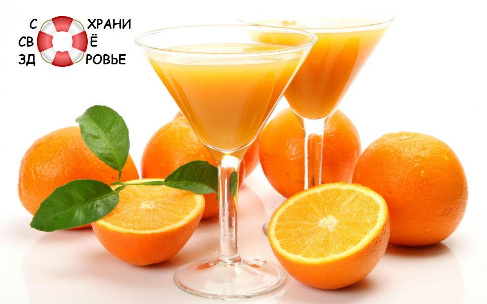 Хотите апельсинового фреша?