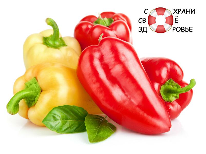Красота болгарского перца