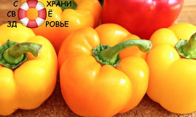 Болгарский перец. Его польза и вред