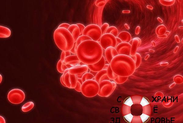 Как поднять гемоглобин в крови?