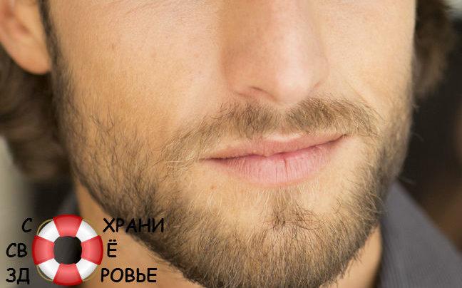 Почему мужчина должен быть с бородой?