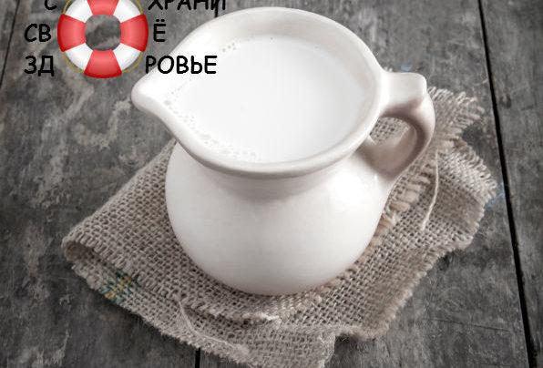 Козье молоко — полезные свойства и противопоказания напитка царей