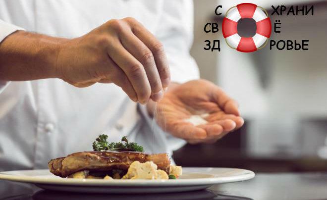 Бессолевая диета — худеем без соли