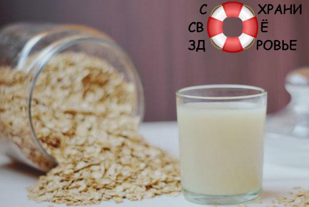 Овсяный кисель: рецепты, польза и противопоказания