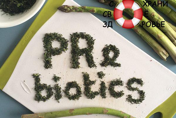 Пребиотики: что это такое?