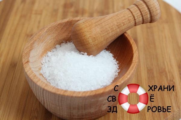 Морская соль: её польза и вред