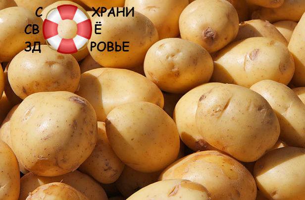 Картофельный сок — его польза и вред