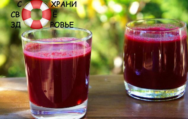 Свекольный сок — его польза и вред, применение