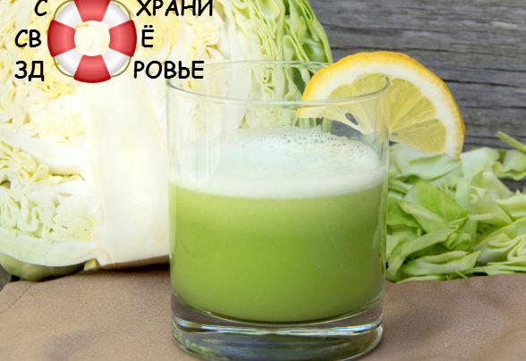 Капустный сок: его польза и вред