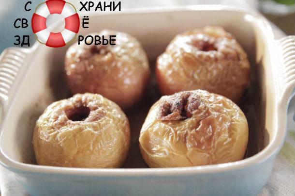 Печеные яблоки: их польза и вред