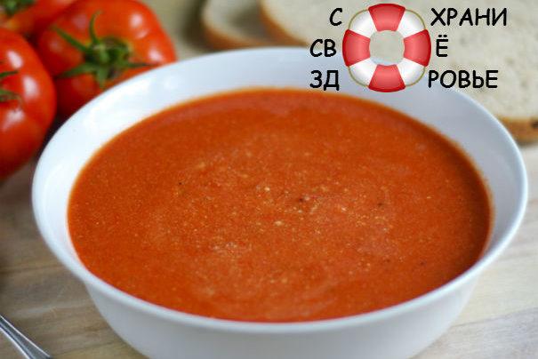 Жиросжигающие супы: рецепты, результаты и отзывы