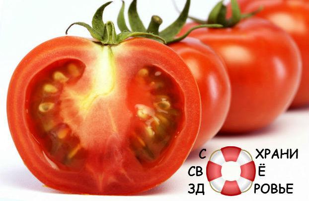Ликопин — инструкция по применению «помидорного» пигмента